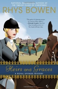 Риз Боуэн - Heirs and Graces (A Royal Spyness Mystery)