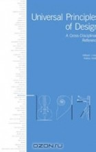 - Universal Principles of Design