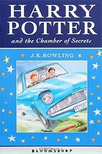 Джоан Роулинг - Harry Potter and the Chamber of Secrets