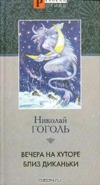Зощенко рассказы путешественники читать