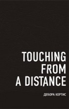 Дебора Кёртис - Touching from a Distance