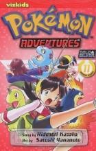 Hidenori Kusaka - Pokemon Adventures: Volume 11