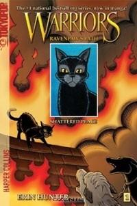 Эрин Хантер - Warriors: Ravenpaw's Path #1: Shattered Peace