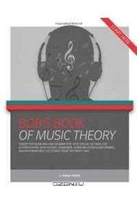 - Bob's Book of Music Theory