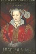 Луиза Мюльбах - Екатерина Парр (Шестая жена Генриха VIII)