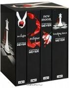 Стефани Майер - The Twilight Saga Collection (комплект из 4 книг)