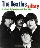 Барри Майлз - The Beatles: A Diary