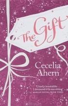 Сесилия Ахерн - The Gift