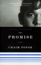 chaim potok and the problem of Chaim potok: a life as zwischenmens johan van wijk driestar university, netherlands jvanwijk44@tiscalinl for potok, the solution to the problem of our.