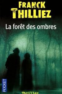 Франк Тилье - La foret des ombres