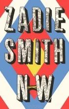 Зэди Смит - NW