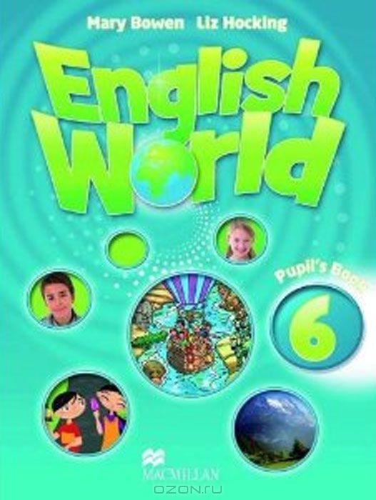 ГДЗ к учебникам и рабочим тетрадям по Английскому языку
