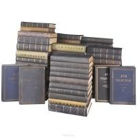 Лев Толстой - Л. Н. Толстой. Полное собрание сочинений в 90 томах (комплект из 78 книг + проспект юбилейного издания)