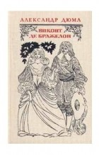 Мириманова книга рецептов читать онлайн