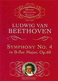a personal reflection on beethoven symphony no 6 Beethoven concert symphony no 6 topics: ludwig van these pieces are more formally known as beethoven's symphony no 6 and piano the other sister reflection.