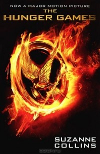 Сьюзен Коллинз - The Hunger Games