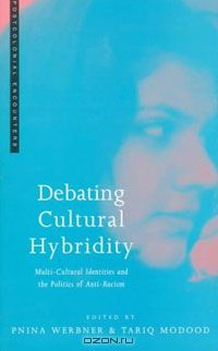 hybridity is a key feature of