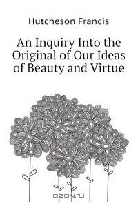 beauty and virtue Truth, virtue and beauty are so closely related in islam, that we often find in the quran and the sunnah that they are used to describe each other for example, virtuous morals are described as.