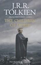 Джон Толкиен - The Children of Hurin