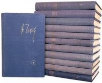 А.П. Чехов - Собрание сочинений в 12 томах (комплект)