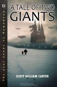 - A Tale of Two Giants