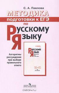 Языковой центр Евразия  курсы восточных и европейских