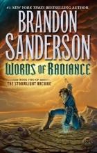 Brandon Sanderson - Words of Radiance