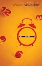 Kurt Vonnegut - Timequake