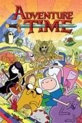 Пендлтон Уорд - Время приключений. Книга первая