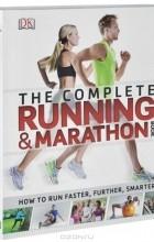 - Complete Running and Marathon Book