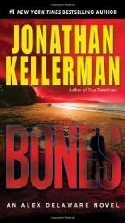 Jonathan Kellerman — Bones
