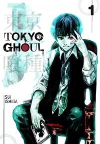 Sui Ishida - Tokyo Ghoul, Volume 1