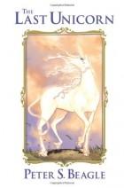 Peter S. Beagle - The Last Unicorn