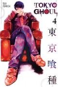 Sui Ishida - Tokyo Ghoul, Volume 4