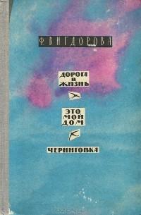 seks-uchebnaya-ezda-na-ulitsah-goroda-chernigova-onlayn-masturbatsiya-muzhik