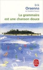 Erik Orsenna - La grammaire est une Chanson Douce