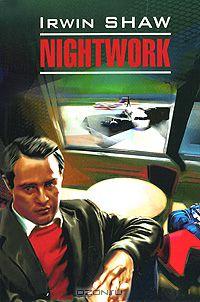 Ирвин Шоу - Nightwork