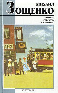 Простые и лёгкие, забавные и весёлые рассказы про животных, про детей и их родителей представлены в сборниках miraudioknigcomua
