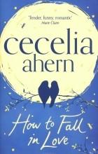 Сесилия Ахерн - How to Fall in Love