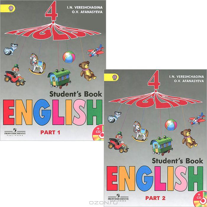 Английский язык верещагина 4 класс 1 часть учебник.
