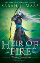 Sarah J. Maas - Heir of Fire