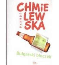 Joanna Chmielewska - Bułgarski bloczek