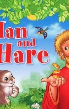- Мужик и заяц / A Man and a Hare