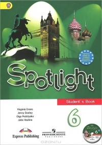 Spotlight 6 класс учебник гдз 6 страница гдз от цезаря.