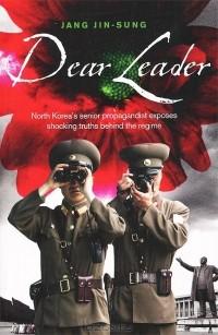 Jang Jin-Sung - Dear Leader