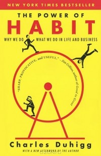 Чарлз Дахигг - The Power of Habit: Why We Do What We Do in Life and Business