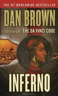 Дэн Браун - Inferno