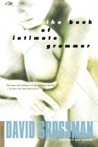 David Grossman - The Book of Intimate Grammar
