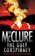 Ken McClure - The Gulf Conspiracy