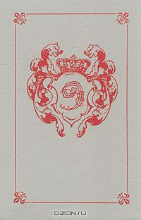 Нина Соротокина - Авантюрно-приключенческий роман. Комплект из 10 книг. Книга 9